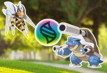 Photo of Pokémon GO: Mega desarrollos probablemente poco antes del lanzamiento – Eso se encontró
