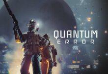 Photo of Quantum Error para PS5, Xbox Series X y PS4 obtiene nuevas capturas de pantalla que muestran escenas de corte y minigun