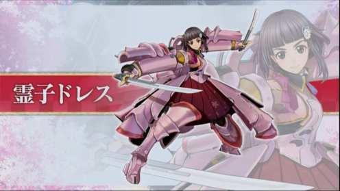 Revolución de Sakura (5)