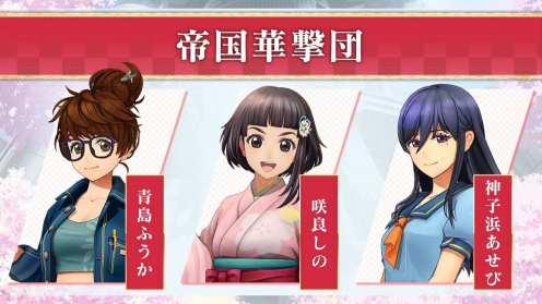 Revolución de Sakura (3)
