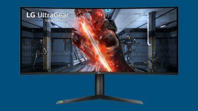 Monitor de lujo ultra ancho para jugadores de LG al mejor precio en Cyberport