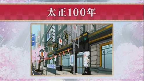 Revolución de Sakura (4)