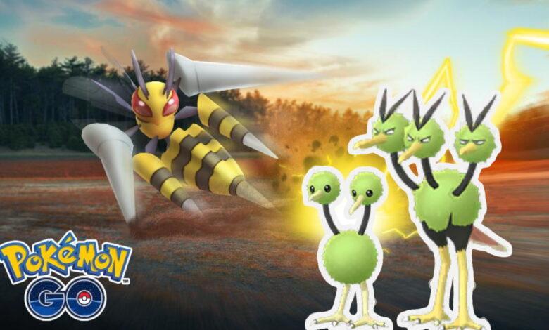 Pokémon GO inicia un nuevo evento mañana con Shiny Dodu y Pokémon grandes