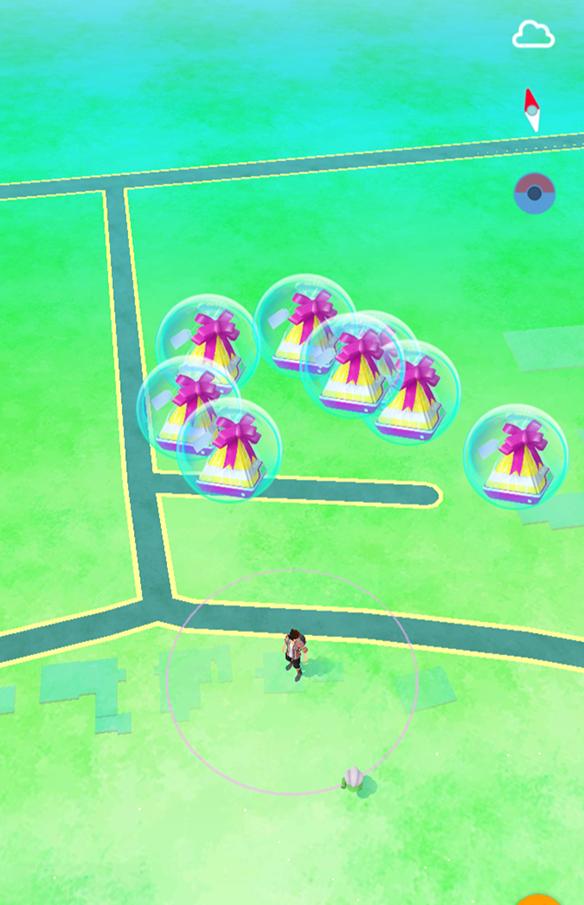 Regalos para amigos de Pokémon GO