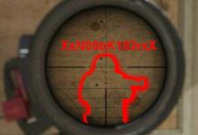 Photo of ¡Atención! El nuevo AS VAL en CoD MW & Warzone incluso te mata a través de varias paredes