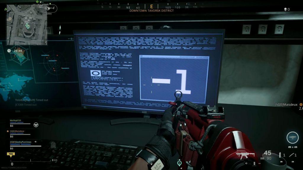 bacalao zona de guerra secreto modelo de metro rompecabezas número de computadora