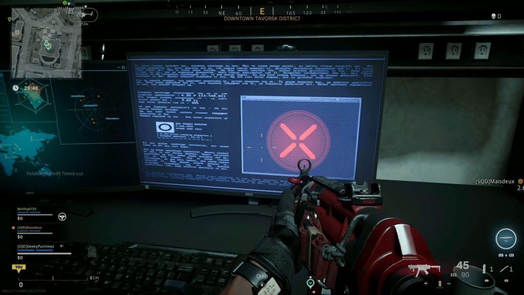 bacalao zona de guerra secreta metro plano rompecabezas computadora cruz