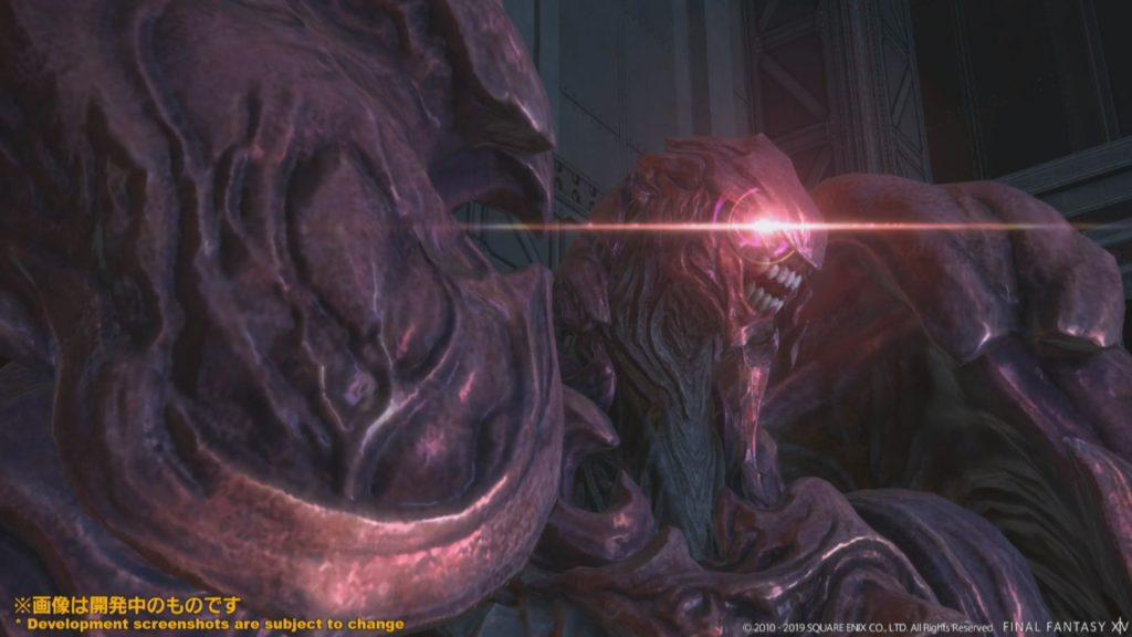 final fantasy xiv arma rubí