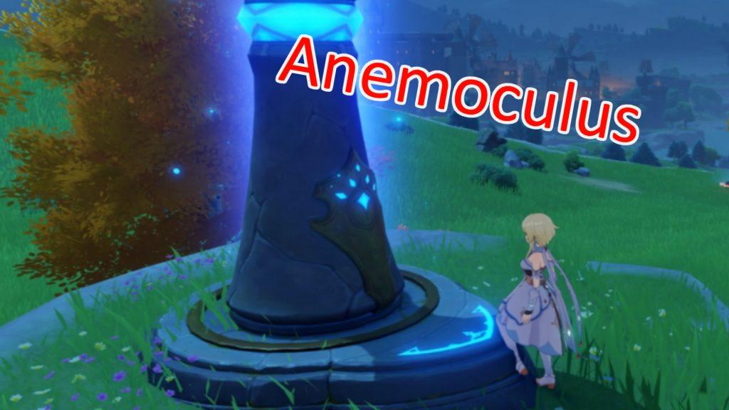 Impacto de Anemoculus Genshin