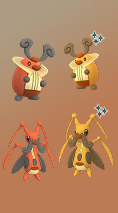 Pokémon GO Zirpurze Shiny Zirpeise Shiny