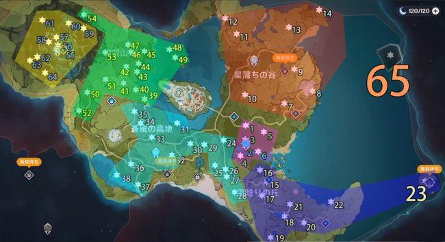 Anemoculus Map Genshin Impact