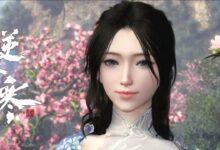 Un MMORPG muestra lo hermosos que pueden verse los MMO con el trazado de rayos