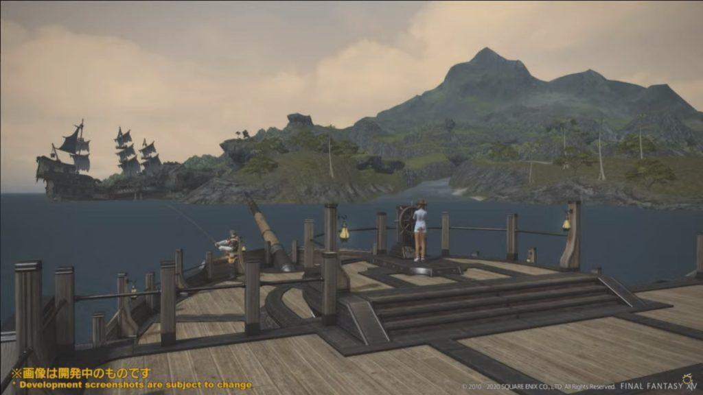 pesca en el océano ffxiv 5.4