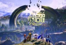 El exitoso MOBA Arena of Valor obtiene un MMORPG: así es como se ve