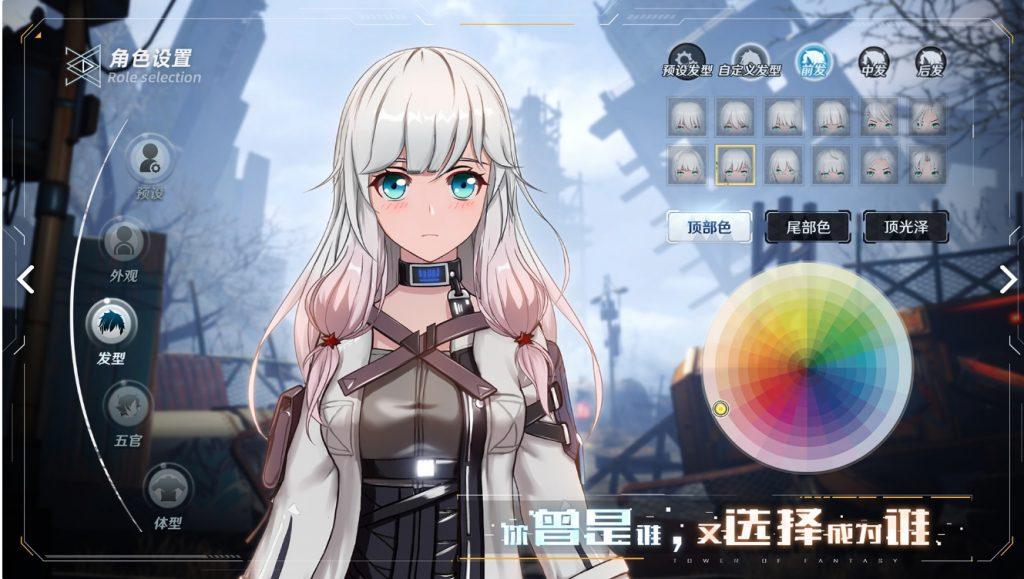 Creación de personajes de Tower of Fantasy