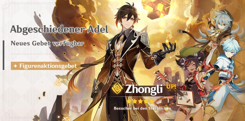 Oración de impacto de Genshin Zhongli