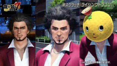 Photo of Phantasy Star Online 2 revela Yakuza: Like a Dragon & Espada Art Online Crossovers en Japón