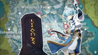 Impacto de Genshin: todas las tabletas Dragon Ridge y sus ubicaciones