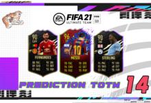 FIFA 21: Predicción TOTW 14 del modo Ultimate Team