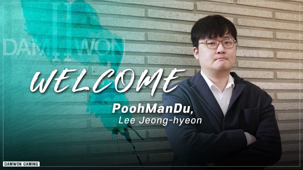 PohhManDu Damwon