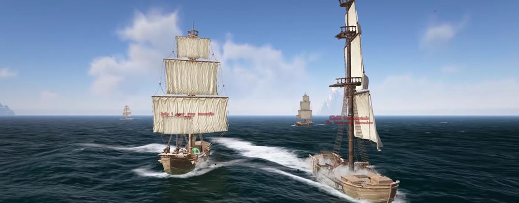 Barco Atlas