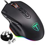 Holife Gaming Mouse, 7200 DPI PC Mouse con iluminación RGB / 8 botones programables / Botones de disparo Sensor óptico Mouse para juegos con cable para Pro Gamer (Negro)
