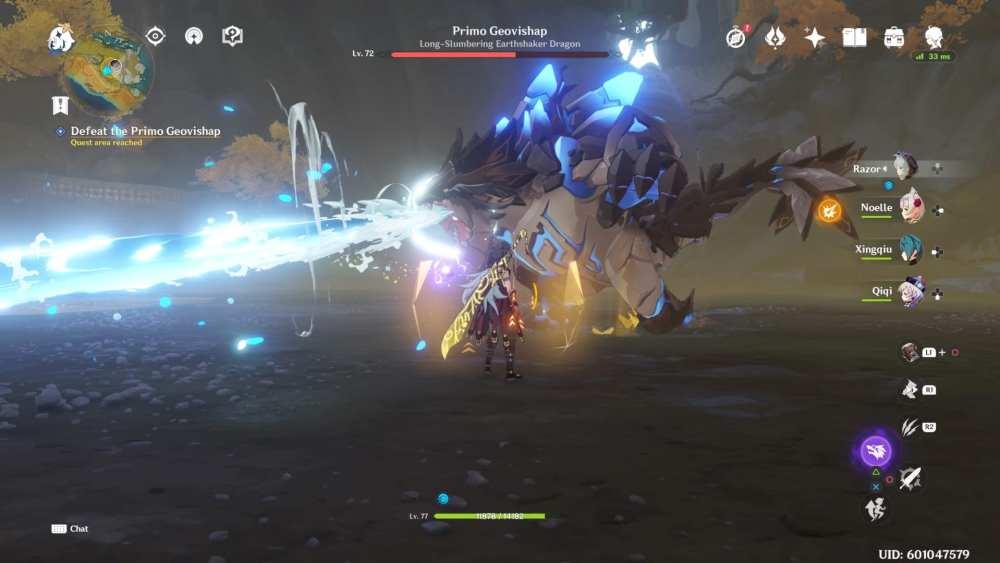 Genshin Impact Primo Geovishap Fight