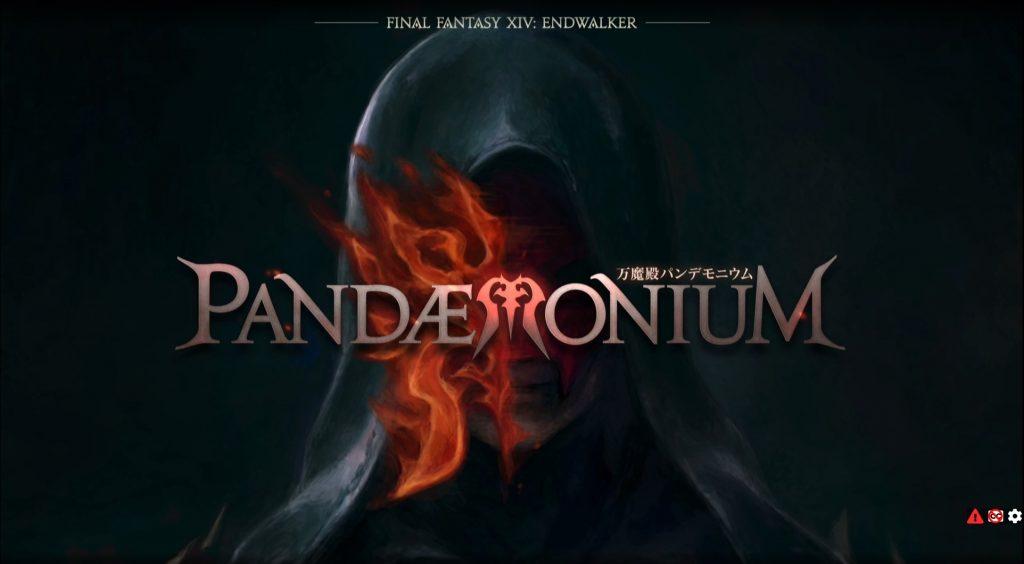 FFXIV Endwalker Pandemonium