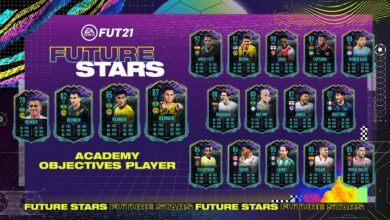 FIFA 21: Academy Reinier Future Stars Objetivos - Requisitos
