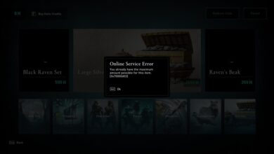 Assassin's Creed (AC) Valhalla - No se puede reclamar la recompensa divina - Error de servicio en línea 0x70000d03