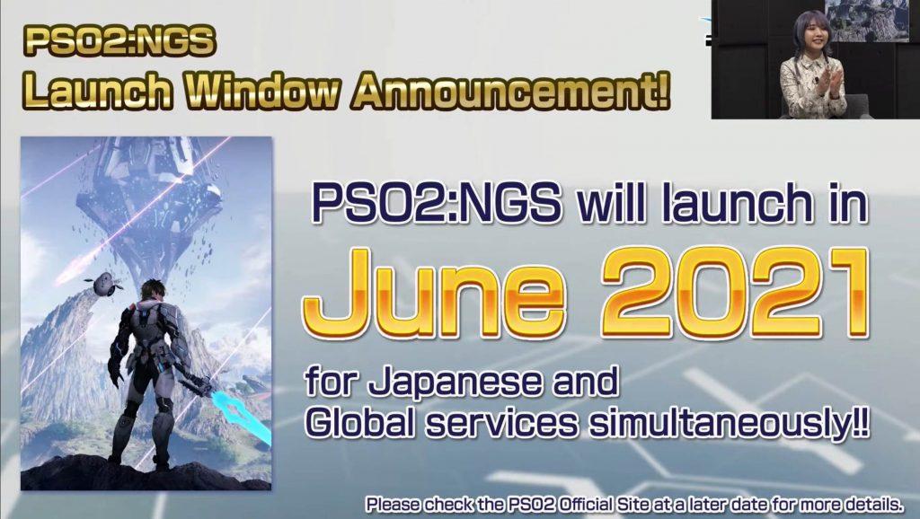 Revelación de la fecha de relevo de PSO 2 NGS