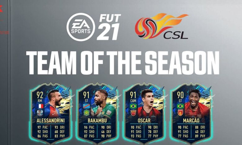 FIFA 21: TOTS CSL - Anunciado el equipo de la temporada