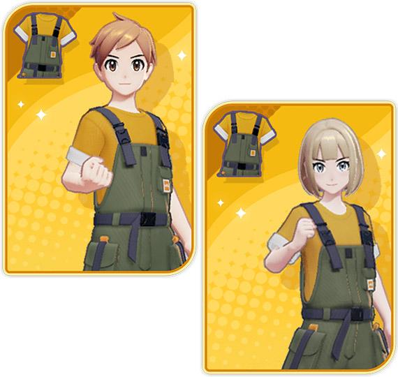 Peto de entrenamiento Pokémon Unite