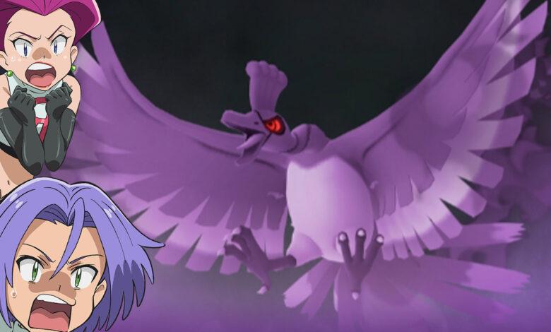 Pokémon GO confirma Crypto Ho-Oh para Giovanni: ¿qué tan fuerte es eso?