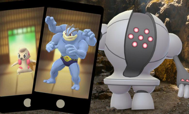 Pokémon GO: nuevos jefes de incursión en junio de 2021: ¿cuáles merecen la pena?