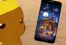 Pokémon GO solo se carga hasta la mitad después de la actualización: error desagradable en el juego