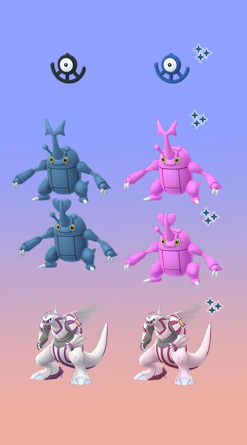 Pokémon GO Hyperbonus 2 Brillos