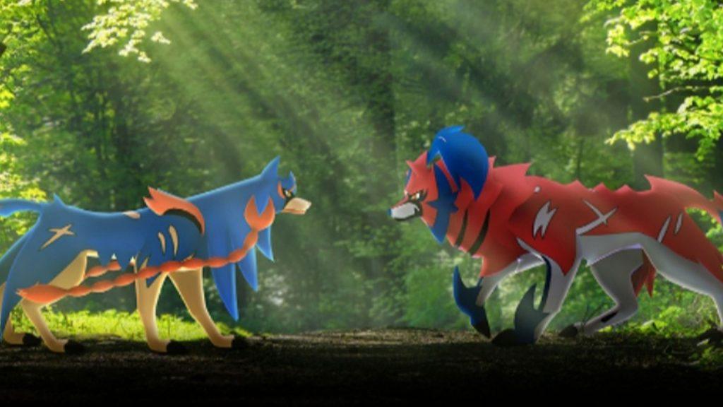 Pokémon GO Zacian y Zamazenta