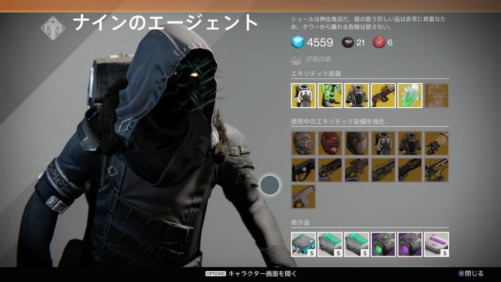 """Destiny-Xur """"class ="""" wp-image-30993 """"srcset ="""" http://dlprivateserver.com/wp-content/uploads/2021/08/Destiny-2-Xur-hoy-ubicacion-y-oferta-el-1308.jpg 1024w, https: //images.mein -mmo.de/medien/2015/02/Destiny-Xur-150x84.jpg 150w, https://images.mein-mmo.de/medien/2015/02/Destiny-Xur-300x169.jpg 300w, https: / /images.mein-mmo.de/medien/2015/02/Destiny-Xur-768x432.jpg 768w, https://images.mein-mmo.de/medien/2015/02/Destiny-Xur.jpg 1920w """"tamaños = """"(max-width: 1024px) 100vw, 1024px""""> Xur era un misterio incluso en los primeros días de Destiny 1      <h3>¿Dónde se encuentra Xur? Esa es su ubicación este fin de semana.</h3> <p><strong>La posición de Xur:</strong> Xur aún no ha sido visto. Agregaremos la ubicación actual, incluido un mapa claro.</p> <h2><strong>Inventario de Xur del 13/08 hasta 17/08 – Todos los exóticos de un vistazo</strong></h2> <p><strong>¿Qué ofrece Xur?</strong> La cara de fideos lleva regularmente armas y armaduras exóticas para todos los brujos, cazadores y titanes. Cada semana hay una oferta aleatoria, con la armadura exo los valores de estado también se implementan de forma aleatoria. A continuación, echamos un vistazo a la oferta actual de Xur y proporcionamos los datos más importantes sobre los artículos individuales para que no se pierda una posible compra obligatoria.</p> <p>Estos dos elementos están siempre al principio:</p> <ul> <li>Engrama exótico para 97 fragmentos legendarios</li> <li>Búsqueda semanal de un código exótico</li> </ul> <h2><strong>Ensayos de Osiris desde el 13.08.2020. – </strong>17/08</h2> <p><strong>¿Qué tarjeta está activa?</strong> Si quieres demostrar tu valía en acaloradas batallas PvP durante el fin de semana, deberías aventurarte en las pruebas. La carta en la que se juega se lanza inmediatamente.</p> <p>    <img loading="""